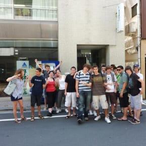 Billeder af Tokyo Sumidagawa Youth Hostel
