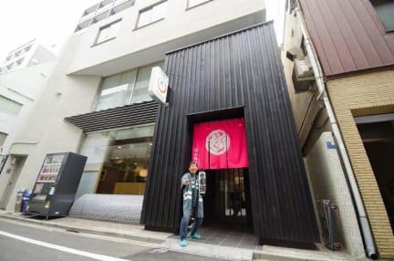 Photos de Tokyo Sumidagawa Youth Hostel