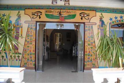 Bilder av El Mesala Hotel