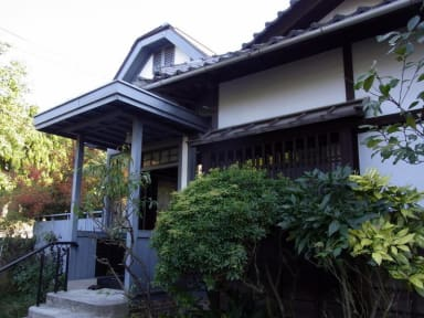 Fotky Guesthouse Tamura