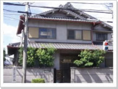 Foto di Takama Guest House
