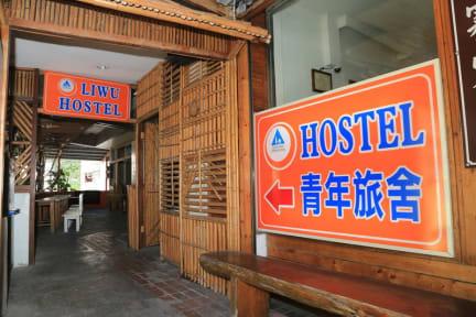 Taroko Liwu Hostel照片