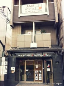 Photos de Jam Hostel Kyoto Gion