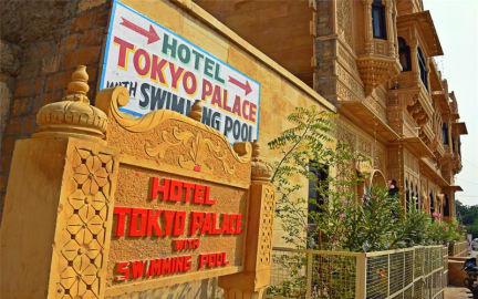 Zdjęcia nagrodzone Hotel Tokyo Palace