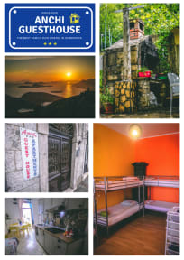 Photos de Anchi Guesthouse