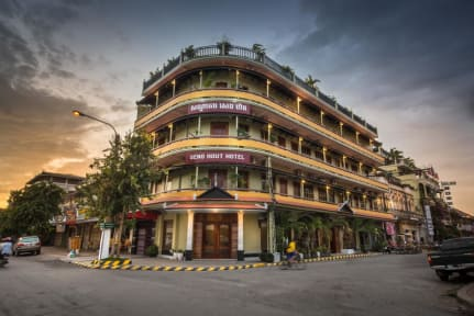 Photos of Seng Hout Hotel