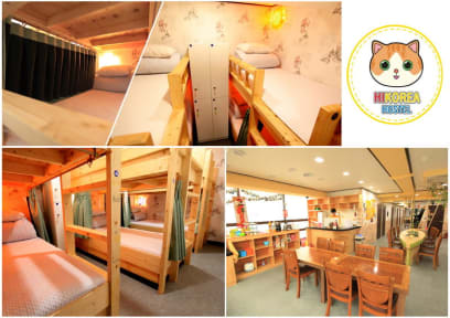 Photos of Hi Busan Guest House
