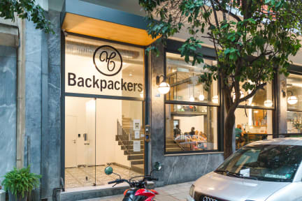 Photos of Athens Backpackers