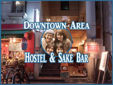 Billeder af Osaka Hana Hostel