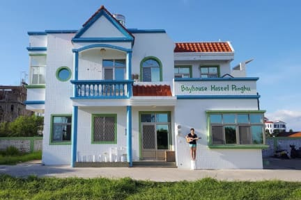 Photos de Bayhouse Hostel Penghu