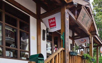 Fotos von The Green Youth Hostel