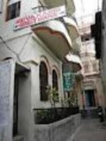 Photos de Shiva Kashi Guest House