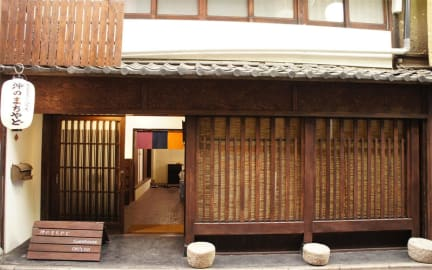 Photos de OKI's Inn
