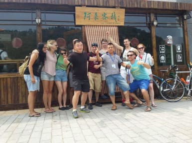 Foto's van Leo Great Wall Hostel