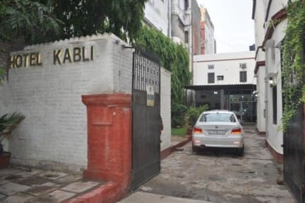 Photos de Hotel Kabli