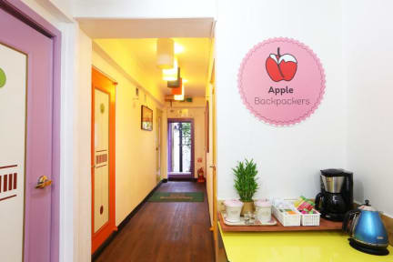 Kuvia paikasta: Apple Backpackers