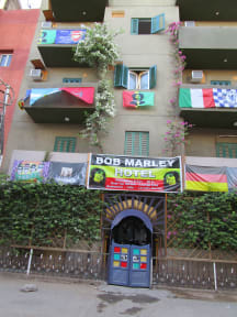 Foto di Bob Marley Peace hotel