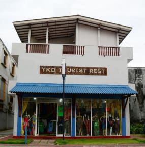 Photos of YKD Tourist Rest