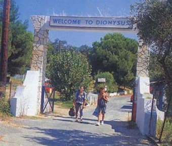 Photos of Camping Village Dionysus