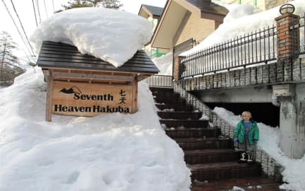 Foto di Seventh Heaven Hakuba
