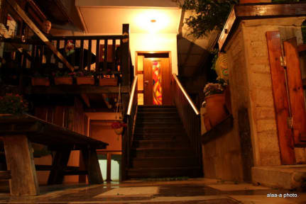 Photos of Vitrage Guest House