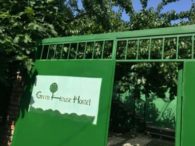 Фотографии Green House Hostel Tbilisi