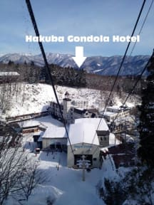 Photos of Hakuba Gondola Hotel