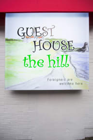 Foto's van Guesthouse The Hill