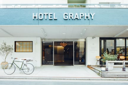 Photos of Hotel Graphy Nezu