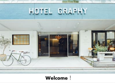 Fotos von Hotel Graphy Nezu