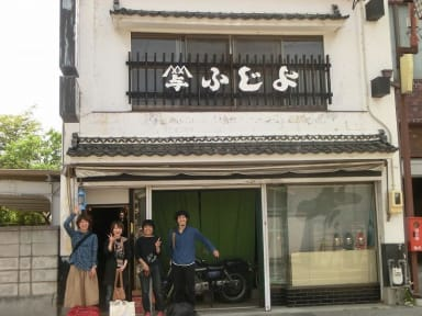 Photos of Candela Guest House Matsumoto
