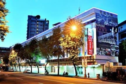 Фотографии CU Hotel Taipei Branch