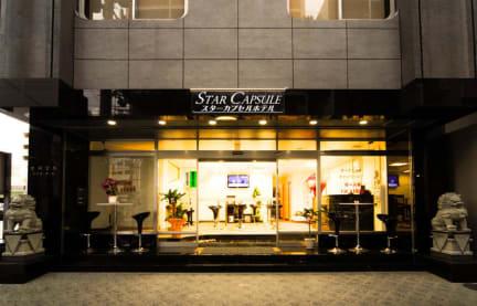 Kuvia paikasta: Star Capsule Hotel