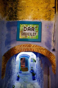 Photos of Dar Dadicilef