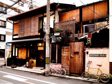 Фотографии Guest House YULULU