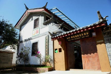 Lijiang Baisha There International Youth Hostel tesisinden Fotoğraflar