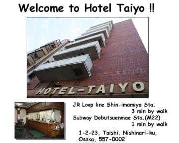 Hotel Taiyo tesisinden Fotoğraflar