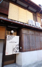 Photos of Guest House Hitsuji-An