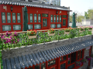 Photos de Beijing 161 Lama Temple Courtyard Hotel
