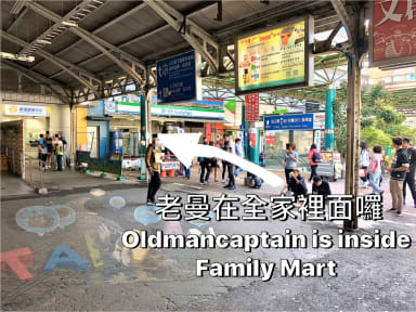 Oldman Captainの写真