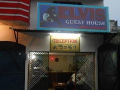 Fotos de Elvis Guest House