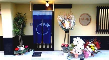 Billeder af Guest House Shiori Ann