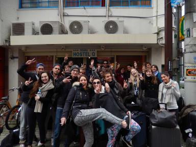 Bilder av Hostel Q