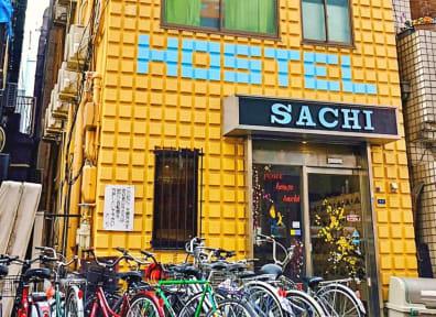 Kuvia paikasta: Peace House Sachi