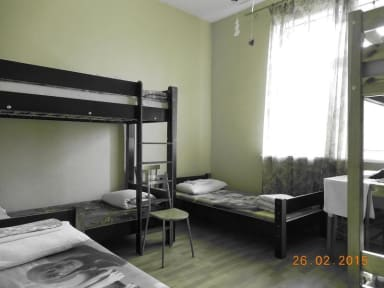 Photos of Elizabeth's Youth Hostel