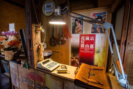 Guesthouse Shitamachi-Kujo照片