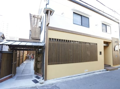 Photos of Guesthouse U-En