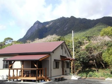 Photos of Guesthouse Yakushima