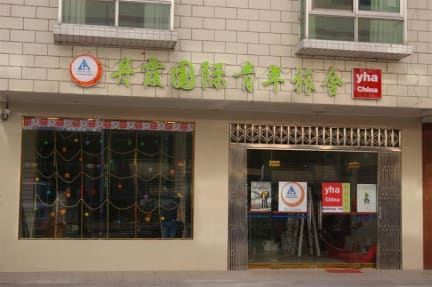 Fotky Shaoguan Danxia International Youth Hostel