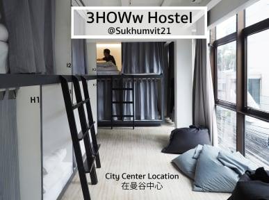 Фотографии 3Howw Hostel at Sukhumvit 21